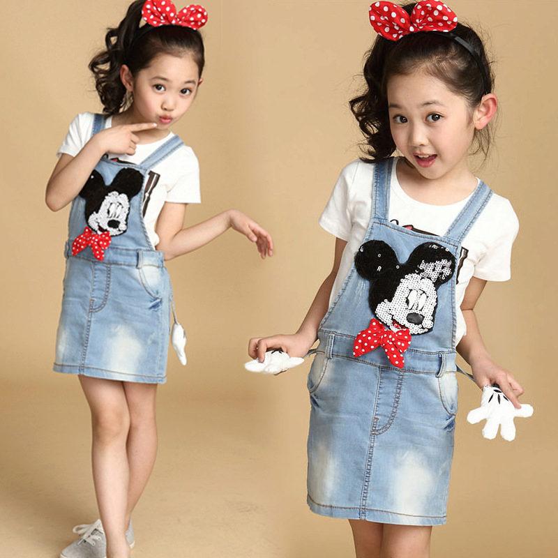 Модная Недорогая Одежда Для Девочек