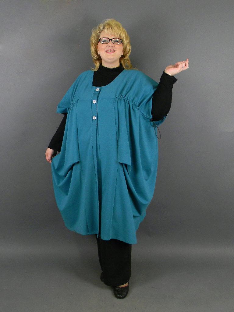 Одежда Очень Больших Размеров Недорого