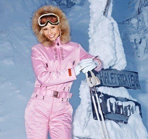 Стильный Лыжный Костюм Женский