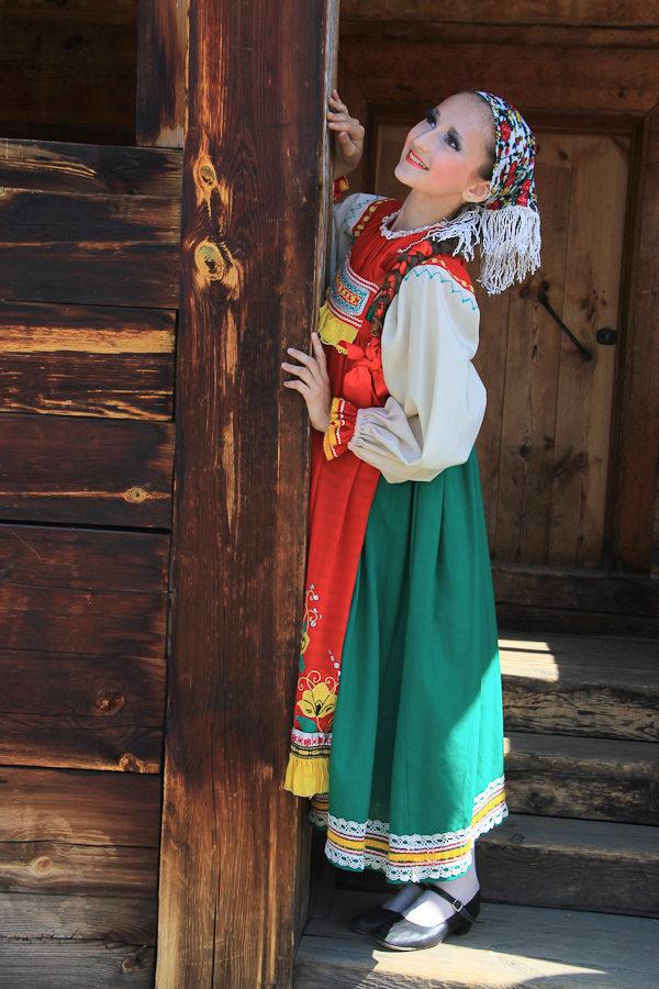 Праздничный Русский Женский Народный Костюм