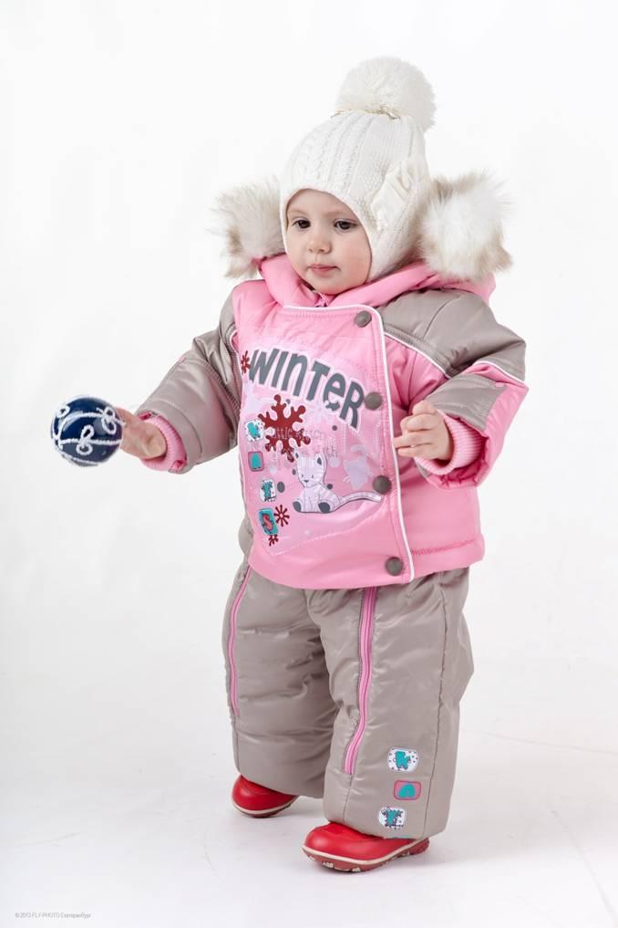 Зимняя Одежда Для Детей Оптом Москва