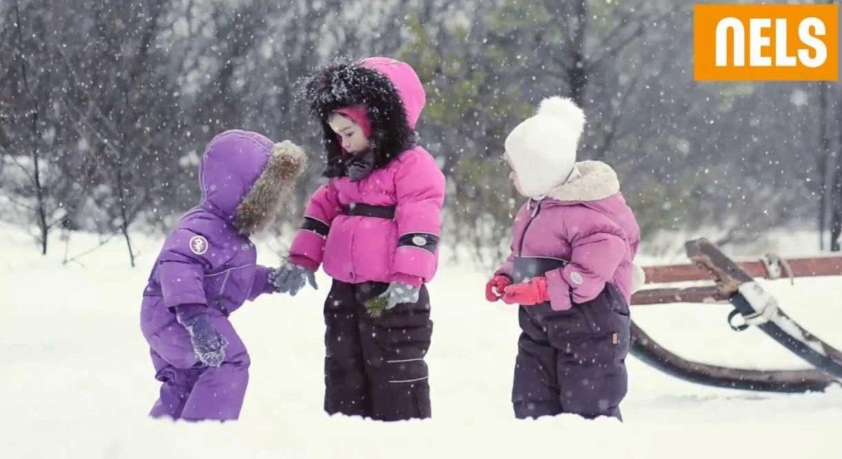 Зимняя Одежда Нельс