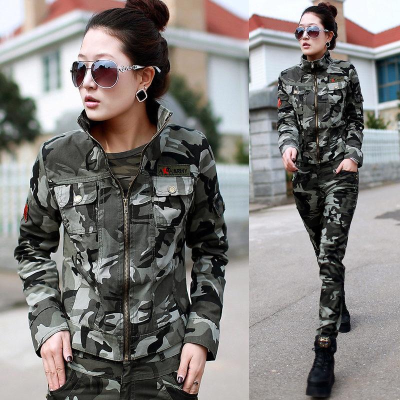 Камуфляжная Одежда Женская