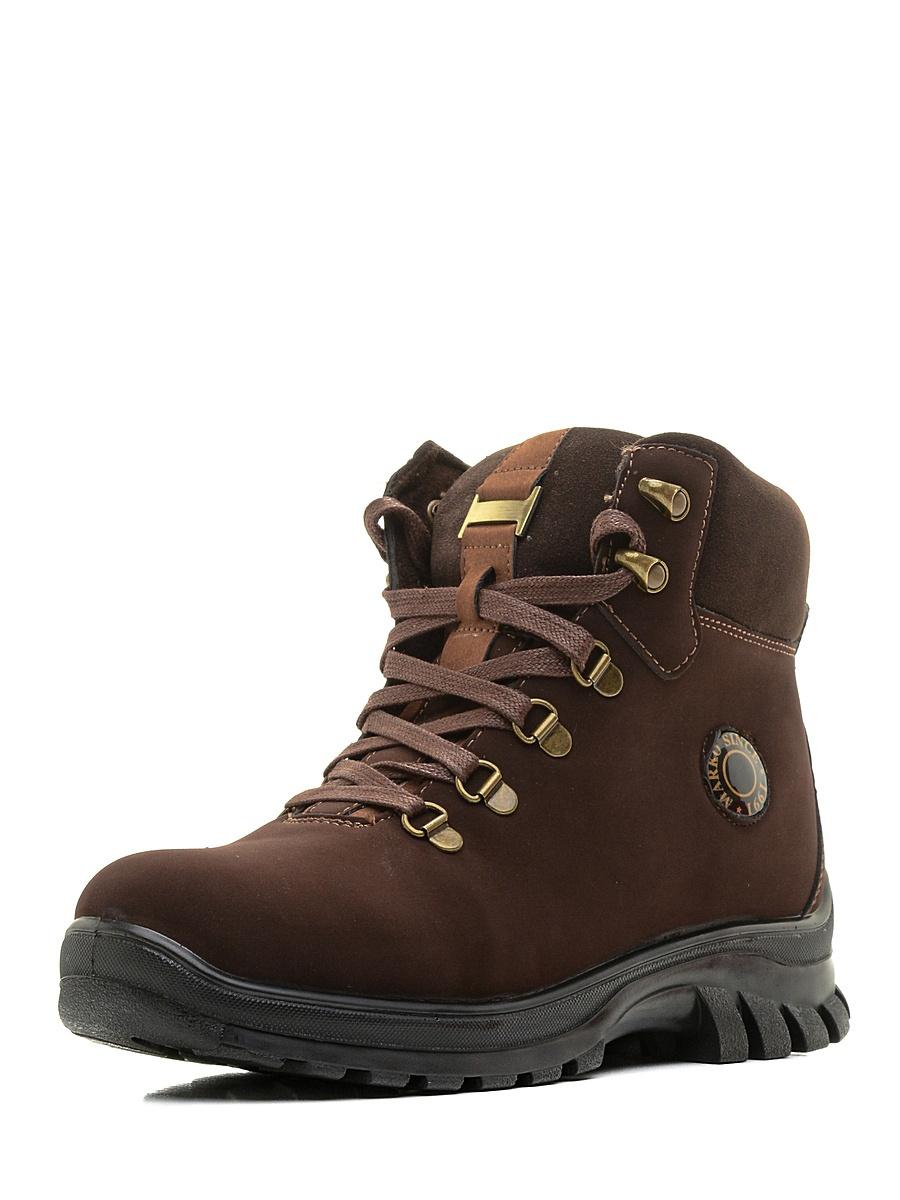 b2ec27a30 Подростковые ботинки (36 фото): модные зимние модели для юношей и ...
