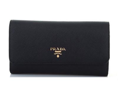 998f0a871000 Помимо более сдержанных моделей в коллекциях Prada можно найти женский  аксессуар со стильными принтами. Излюбленные мотивы для декорирования  брендовых вещиц ...