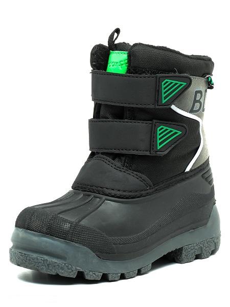 615713888 Все модели соответствуют анатомическим особенностям детских ножек. Любая  пара обуви имеет супинатор и задник, поэтому она считается безопасной для  ...