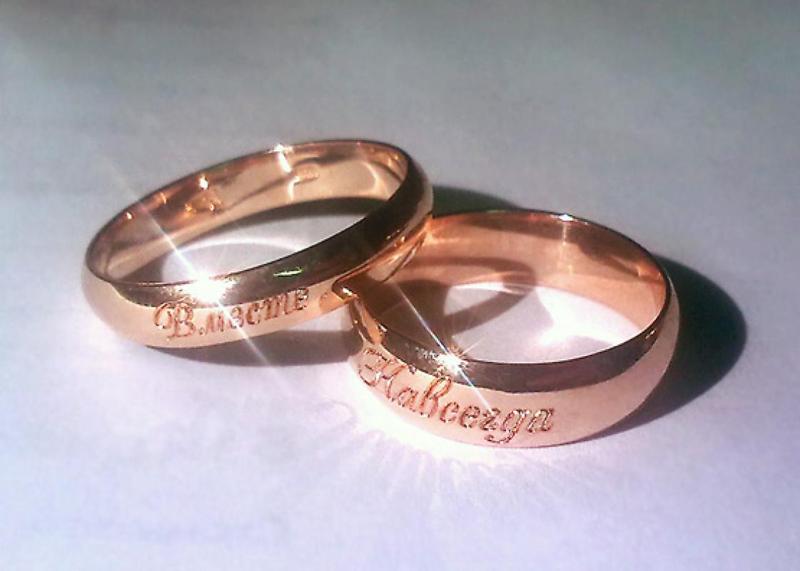 надпись на кольце со знаком бесконечность