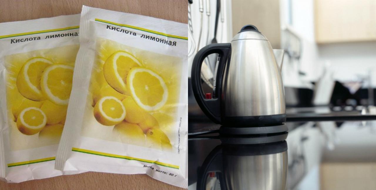 Чем очистить чайник в домашних условиях 473