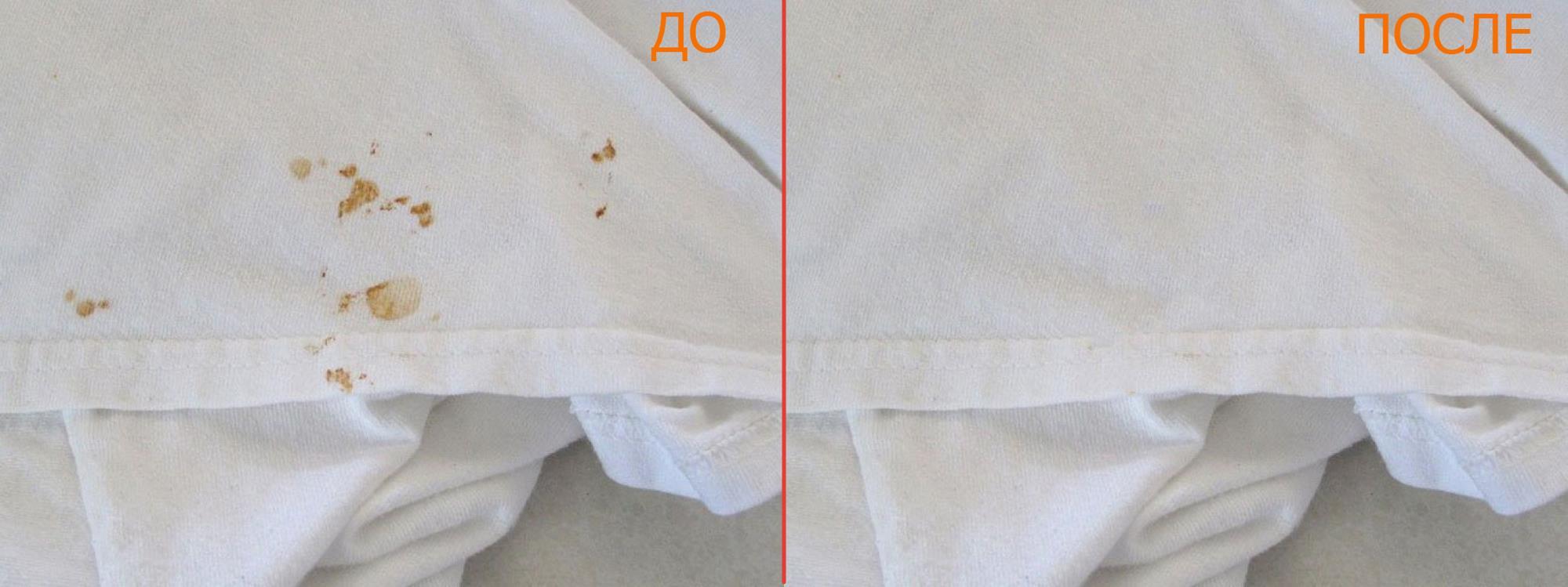 Как отбеливается нижнее белье в домашних условиях