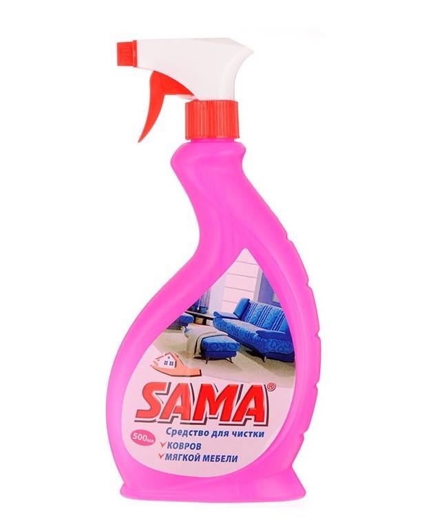 Средства для химчистки в домашних условиях 283