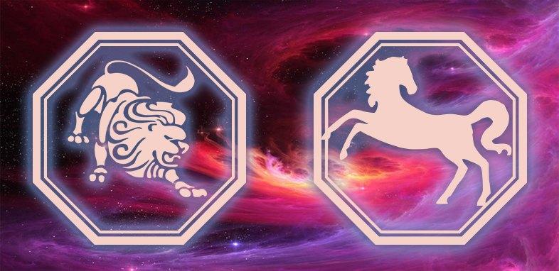 Год лошади знак зодиака лев характеристика