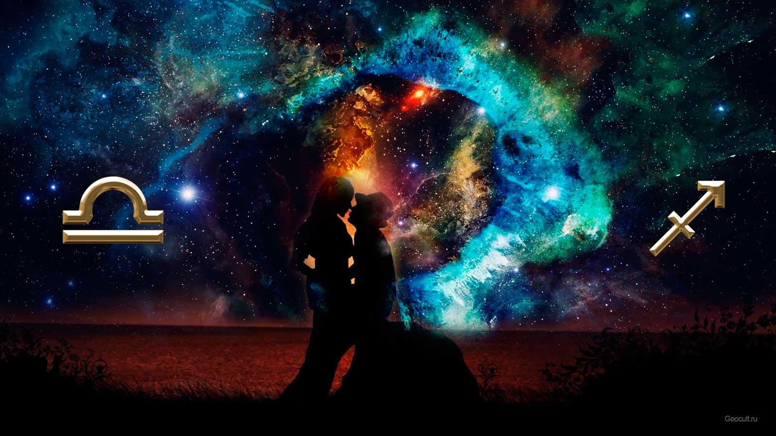 Совместимость Стрельца и Рыбы (23 фото): женщина и мужчина в любовных отношениях, характеристика знаков зодиака в семейной жизни