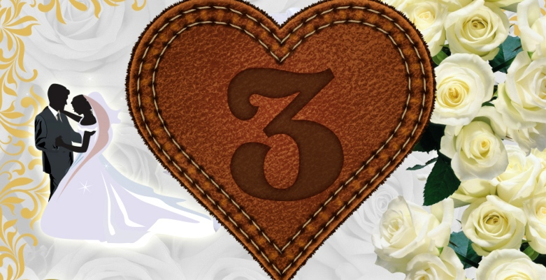 Картинка на свадьбу три года совместной жизни