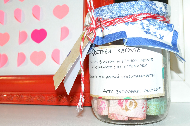 Поздравление на свадьбу с вручением денег фото