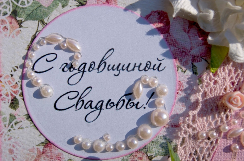 Креповая свадьба: что дарить