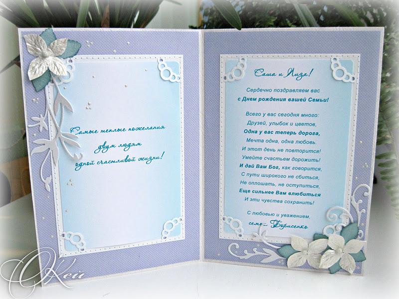 Как покрасивее написать в открытке от кого она