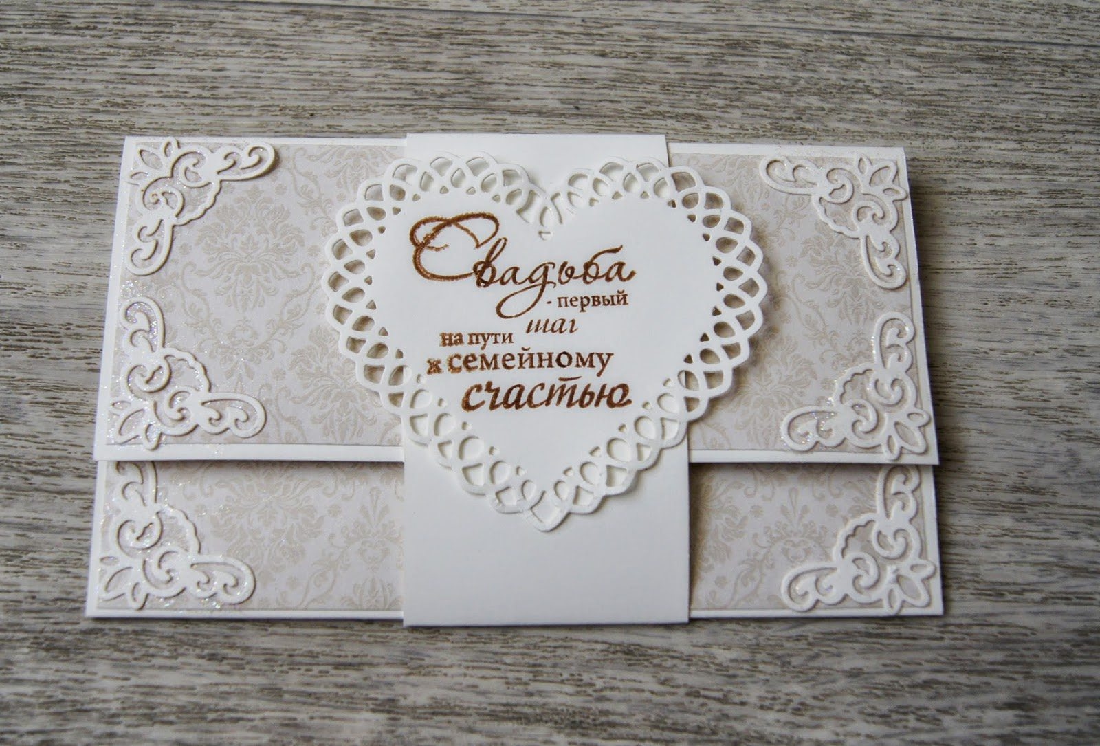 Иди, открытки на свадьбу писать