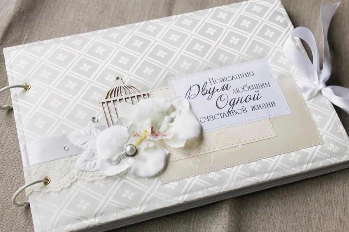 чем заменить книгу пожеланий на свадьбе врачи стали