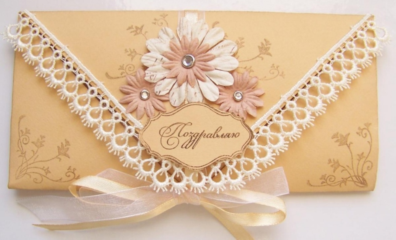 Скрапбукинг открытка конвертик