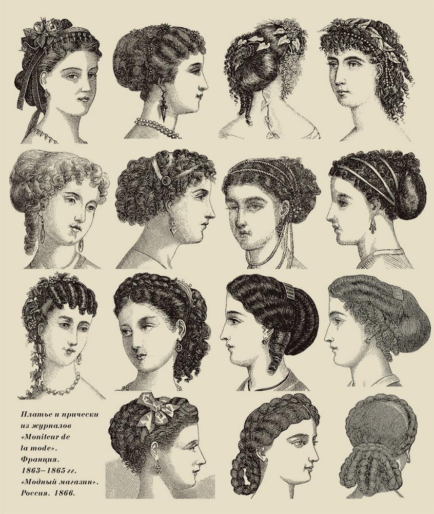 Причёски 19 века как сделать фото 276