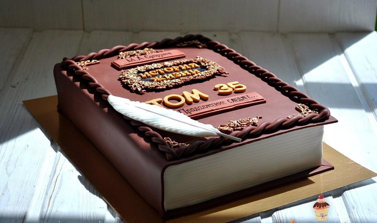других торт на юбилей мужу 35 лет жалобы том