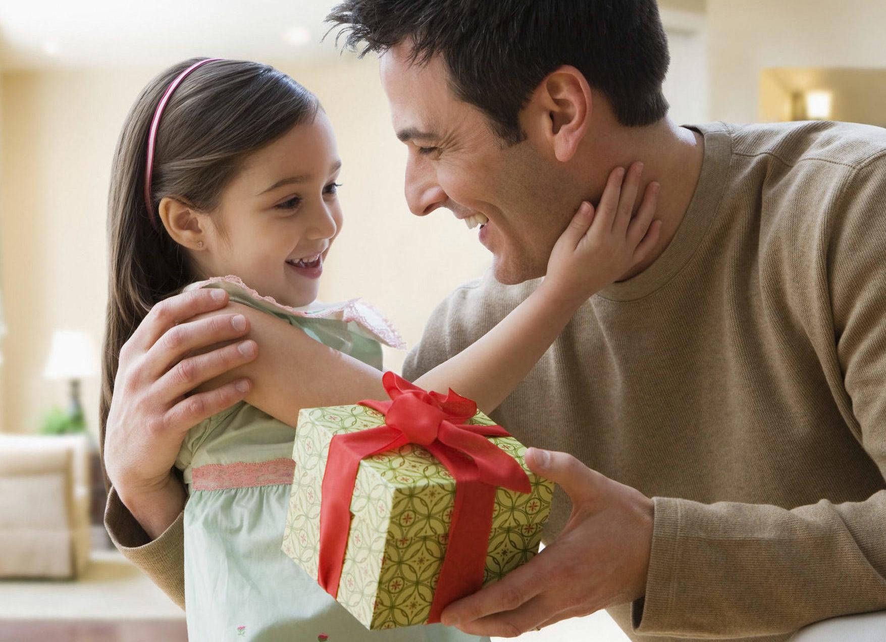 Картинка подарок родителям