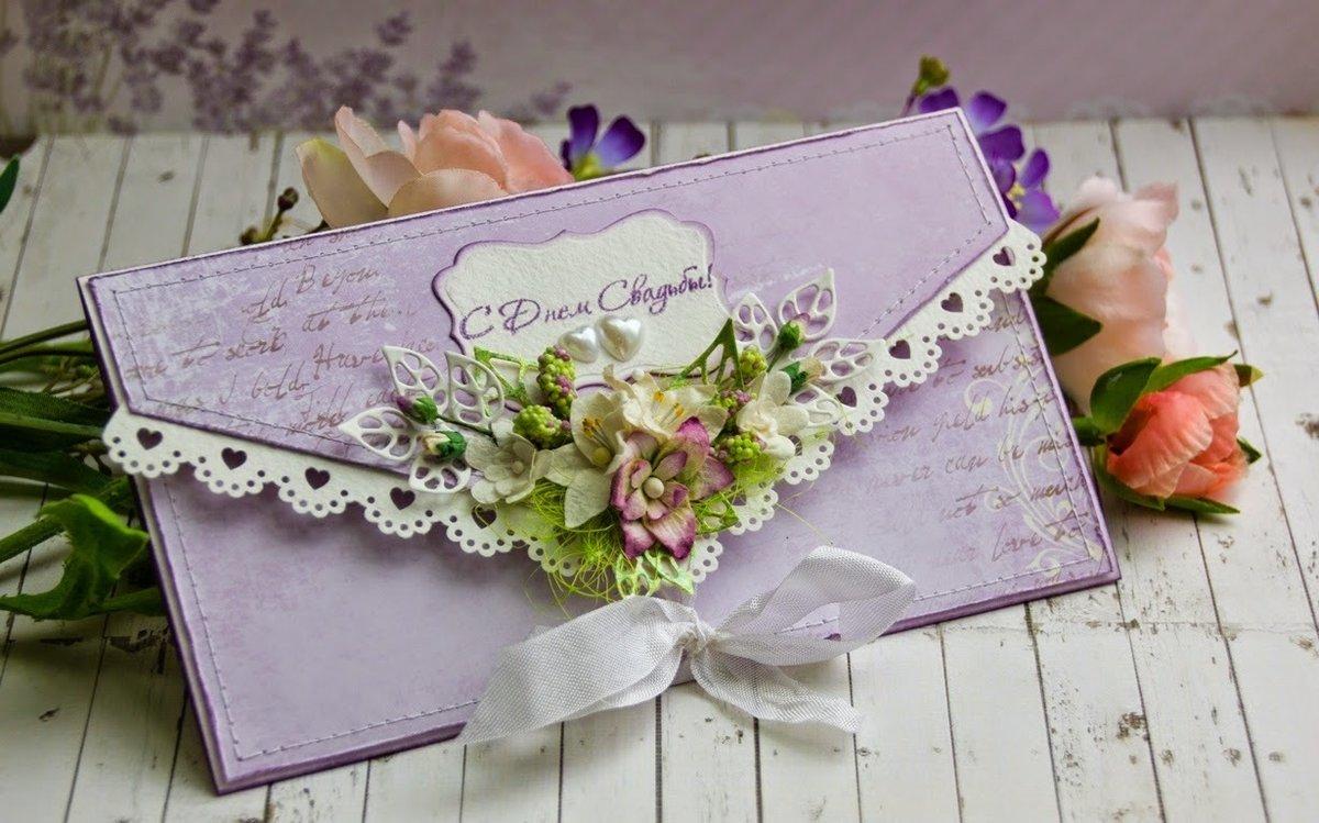 Открытка для денег с днем рождения женщине своими руками, открытки поздравления