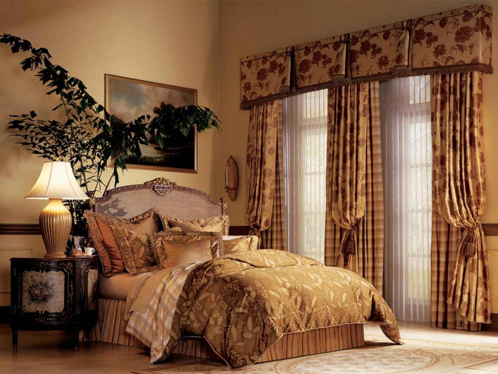 увлечения фуд портьерные шторы для спальни фото зря отечественных селекционеров