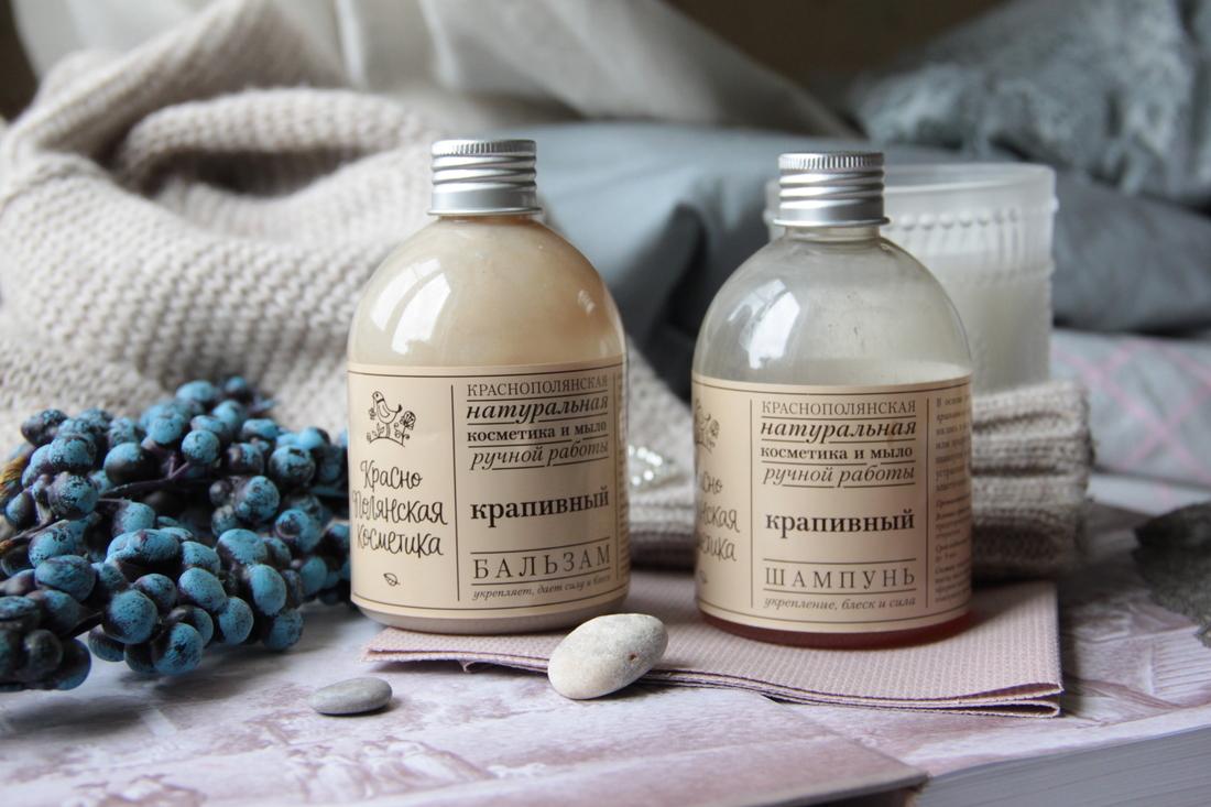 краснополянская косметика официальный сайт купить оптом
