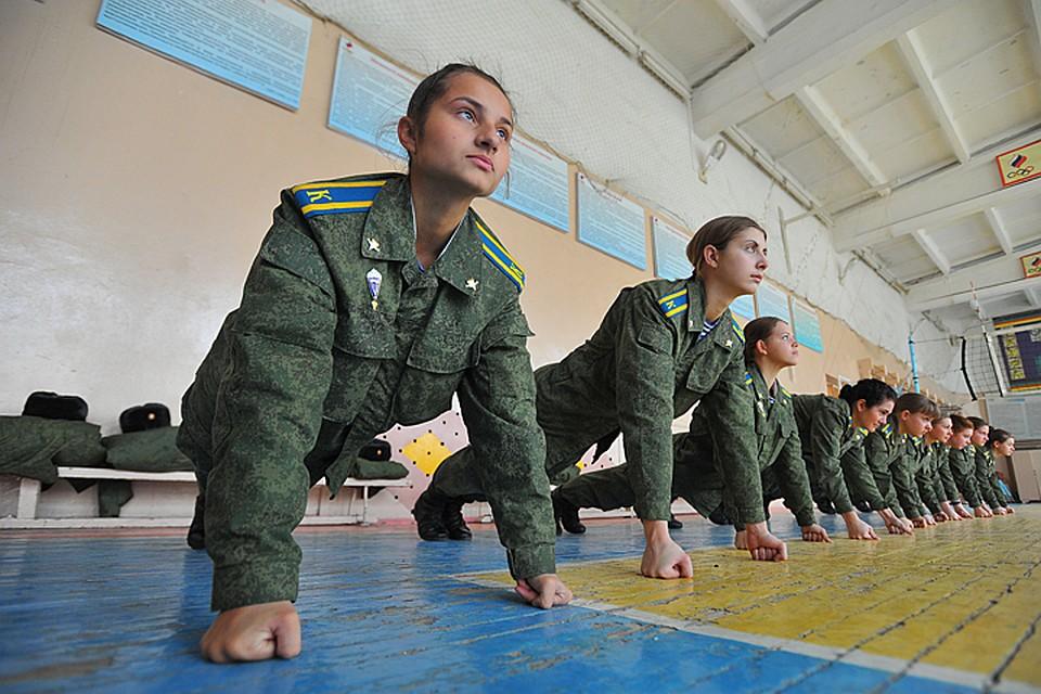 Работа для девушек военные мамахохотала актёры
