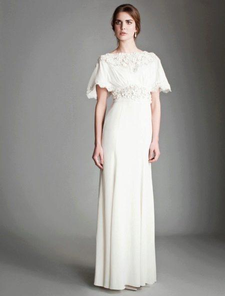 Свадебное платье закрытое с короткими рукавами