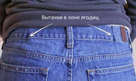Ушить джинсы в талии своими руками