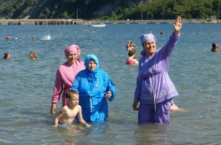 Арабский купальный костюм