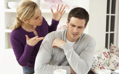 Жена постоянно кричит на мужа