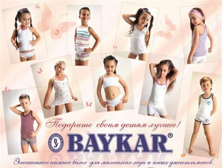 А все началось с открытия текстильного предприятия Baykar. Изначально на  нем производилось небольшое количество изделий, но с течением времени  ассортимент ... 977d4f472de