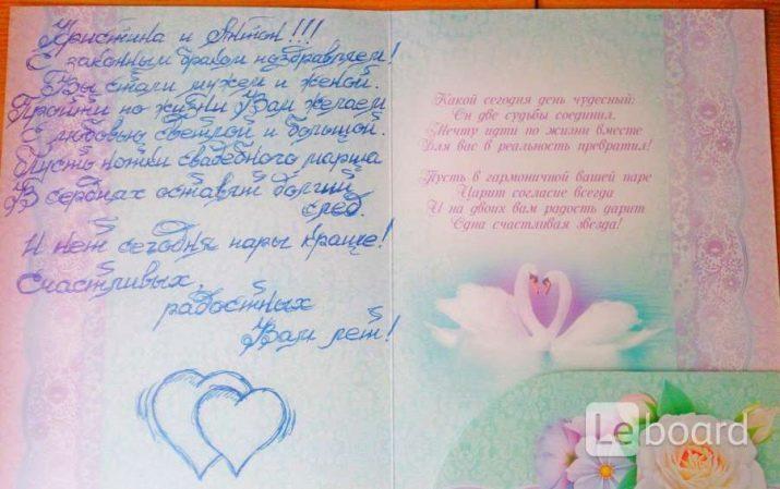 Закончился понедельник, подпись на открытку для свадьбы