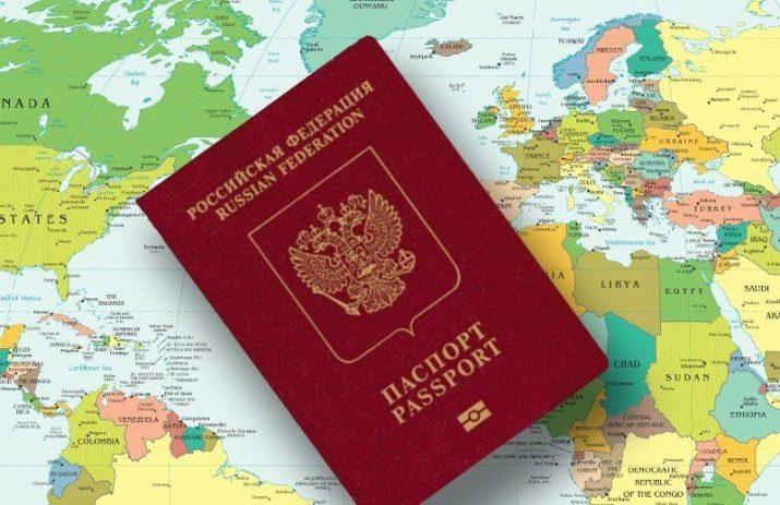 Как поменять паспорт с фамилией после замужества?