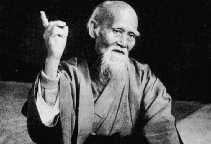 Нумерология китайский квадрат