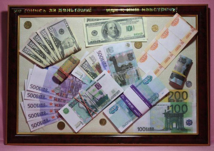 поздравление с фальшивыми деньгами