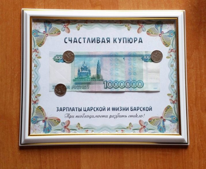 Поздравление к картине из денег